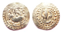 Ancient Coins - INDIA, Candras of Harikela: Bull type silver unit, intermediate issue. Scarce and CHOICE.