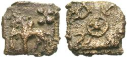 Ancient Coins - INDIA, KAUSAMBI: Copper coin with Brahmi legend Kosabiya. Very Rare and CHOICE.