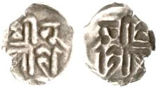 Ancient Coins - INDIA, MALLAS OF NEPAL: Bhupalendra silver dam. Scarce and CHOICE.