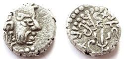 Ancient Coins - INDIA, VALLABHI: Sharva Bhattaraka silver drachm. Scarce.