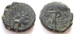 Ancient Coins - INDIA, KUSHAN: Huvishka couch-recliner type with Mao