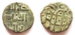 World Coins - INDIA, KHWAREZM SHAHS: Mangubarni jital. UNLISTED in Tye. Extremely Rare.