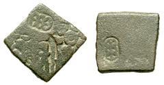 Ancient Coins - INDIA, MAURYA: Punchmarked karshapana with Shiva. Series VIb. CHOICE.
