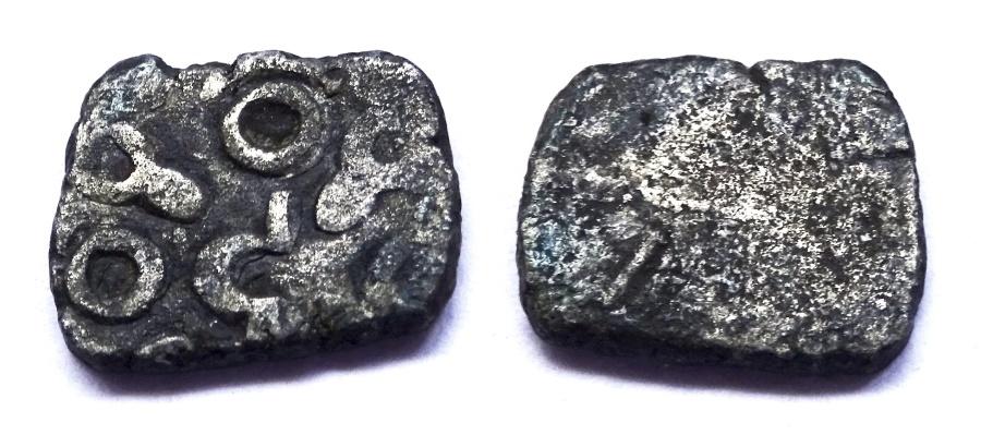 Ancient Coins - INDIA, AVANTI JANAPADA: silver 1/8 karshapana