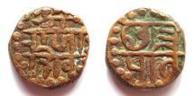 Ancient Coins - INDIA, MARATHAS: Shivaji copper paisa. CHOICE.
