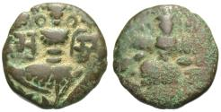 Ancient Coins - INDIA, KASHMIR: Abhimanyu Gupta AE stater. Rare.
