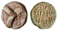 Ancient Coins - INDIA, KANGRA: Megha Chandra copper jital. Scarce and CHOICE.