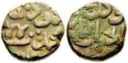 Ancient Coins - INDIA, BAHMANIS: Mahmud Shah copper gani. G&G BH123.