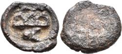 Ancient Coins - INDIA, ANDHRA: Cast copper coin with hill and taurine. Very Rare.
