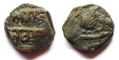 Ancient Coins - INDIA, SIKHS: Ranjit Singh copper falus Peshwar mint. Very Rare.