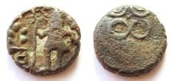 Ancient Coins - INDIA, UJJAIN: Copper coin with Shiva holding sun standard. Scarce.