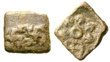 Ancient Coins - INDIA, SAURASHTRA: Copper coin with two swastikas. Rare.