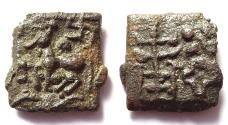 Ancient Coins - INDIA, KAUSAMBI: Cast copper coin with swastika. Scarce and SUPERB.