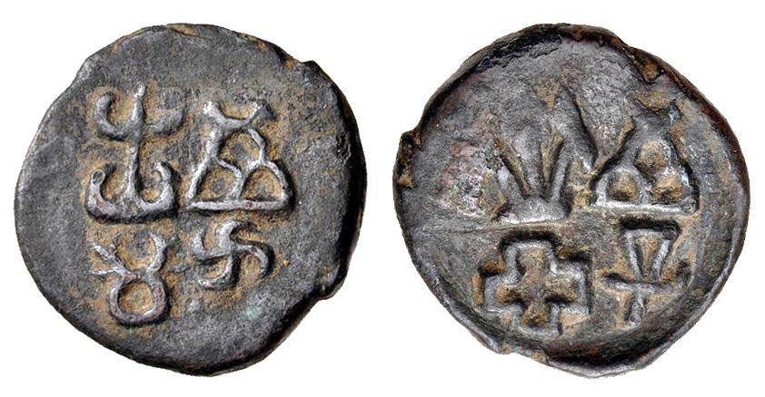 Ancient Coins - INDIA, TAXILA: Copper coin with multiple symbols. Rare and CHOICE.