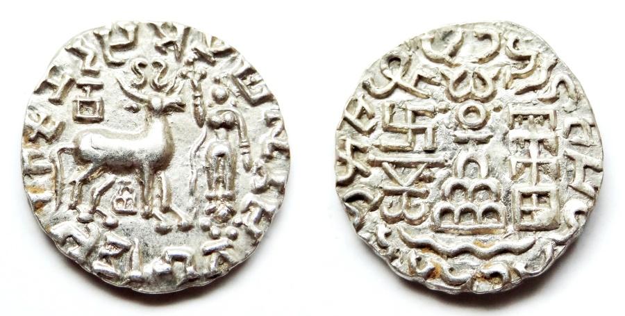 Ancient Coins - INDIA, KUNINDA: Amoghabhuti silver drachm. Rare and SUPERB.