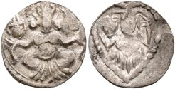 World Coins - INDIA, MEDIEVAL DECCAN: Silver bracteate with Ganesha. Rare and CHOICE.