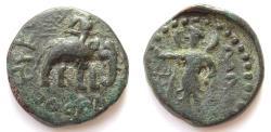 Ancient Coins - INDIA, KUSHAN: Huvishka elephant rider type with Mao