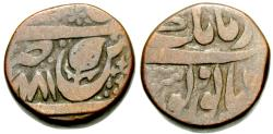 Ancient Coins - INDIA, SIKHS: Amritsar copper paisa. Early issue with Persian legends. CHOICE.