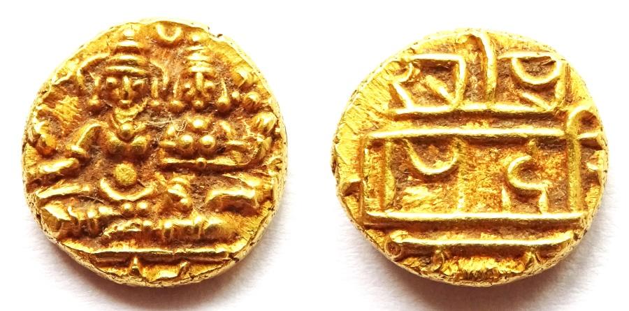 Ancient Coins - INDIA, VIJAYANAGAR: Harihara II gold ½ pagoda. Scarce and SUPERB.