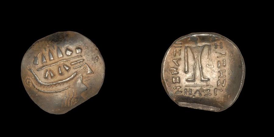 Ancient Coins - Ancient Thracian Abstract Greek Silver Tetradrachm Coin of Thasos - 100 BC