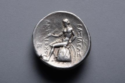 Ancient Coins - Seleucid Silver Tetradrachm of King Antiochus I Soter - 281 BC