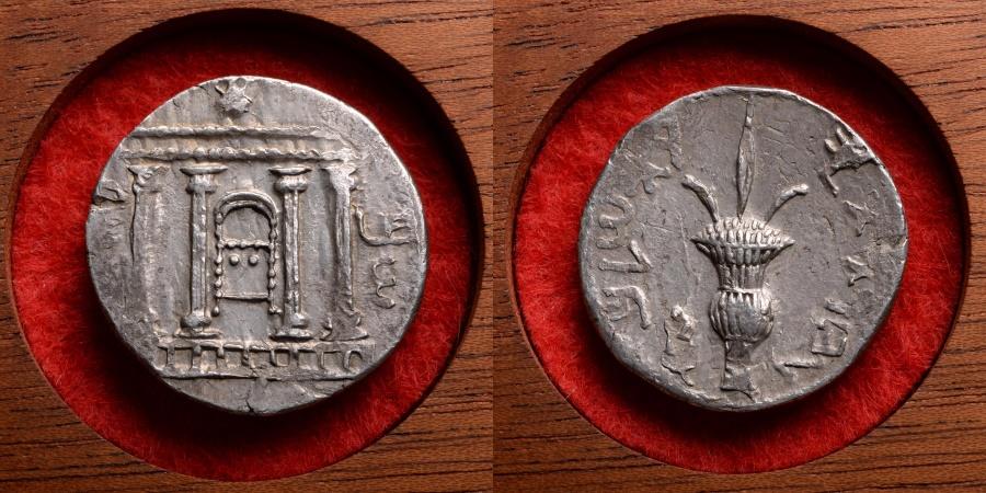 Ancient Coins - Ancient Jewish Silver Year 3 Bar Kochba Revolt Sela Tetradrachm Coin - 134 AD