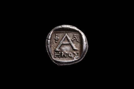 Ancient Coins - Ancient Silver Triobol Coin from Argos - 80 BC