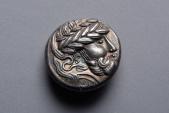 Superb Ancient Celtic Silver Audoleonmonogramm Tetradrachm Coin - 150 BC