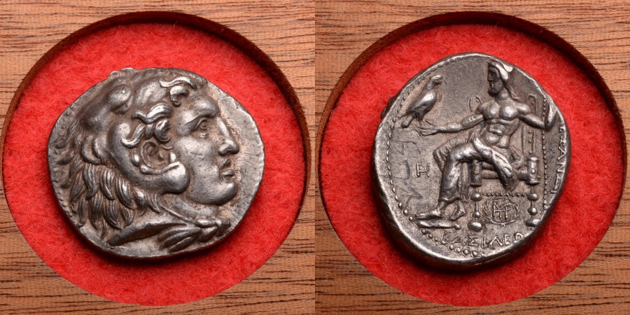 Ancient Coins - Ancient Greek Silver Tetradrachm Coin of Alexander the Great - 317 BC
