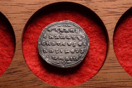 Ancient Coins - Ancient Byzantine Silver Miliaresion of Emperor John I Tzimisces - 969 AD