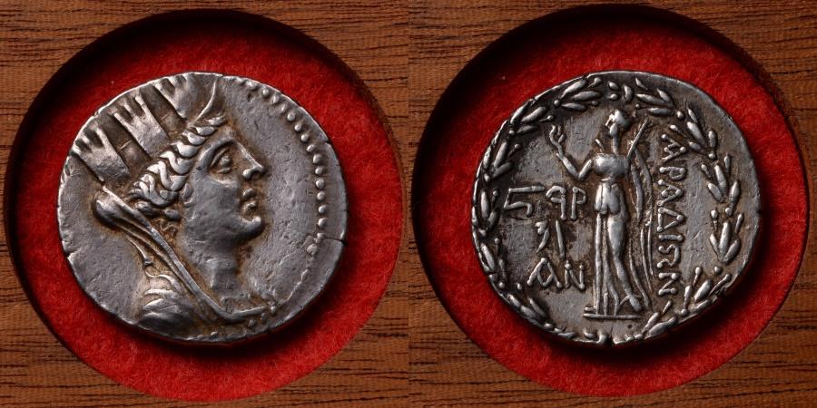 Ancient Coins - Ancient Greek Phoenician Silver Tetradrachm Coin of Arados - 64 BC