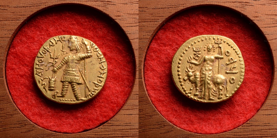 Ancient Coins - Ancient Indian Kushan Empire Gold Dinar Coin of Emperor Vasudeva I - 192 AD
