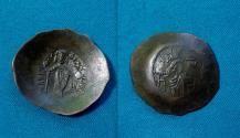 Ancient Coins - Byzantine, Manuel I. Constantinople. Trachy, 32mm
