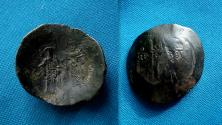 Ancient Coins - byzantine, Andronicus I, AE trachy, Constantinople.RARE