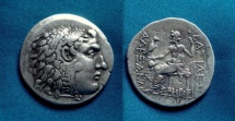 Ancient Coins -  Kings of Macedon. Alexander III The Great, AR Tetradrachm, Mesembria