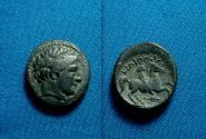 Ancient Coins - Greek ,Kings of Macedon, Philip II AE18
