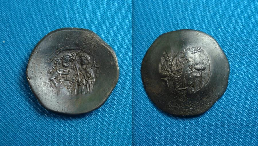 Ancient Coins - Manuel I. Constantinople. Trachy. 28mm