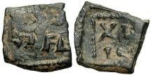 Ancient Coins - Kashmir-Smast Cave, AE Unit, 3rd-4th Century AD - Brahmi script