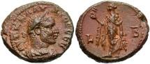 Ancient Coins - Claudius II, AE Tetradrachm, 268/269 (Year 2), Egypt-Alexandria - Emmett 3881; Milne 4227; Curtis 1698; BMC 2318 (Ex Keith Emmett Collection)