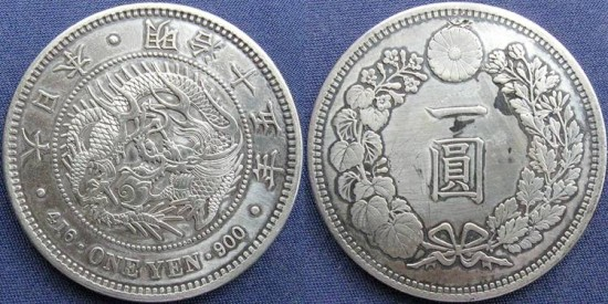 World Coins - Japan, Mitsuhito as Emperor, 1 Yen, Meiji Year 15 (1882) - KM A25.2