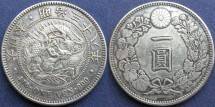 World Coins - Japan, Mitsuhito as Emperor, 1 Yen, Meiji Year 38 (1905) - KM A25.3