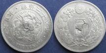 World Coins - Japan, Mitsuhito as Emperor, 1 Yen, Meiji Year 28 (1895), Gin countermark, Tokyo Mint - KM 28a.5