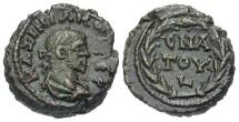 Ancient Coins - Maximianus, AE Tetradrachm, 293/294 (Year 9), Egypt-Alexandria - Emmett 4161; Milne 5118-9; Curtis --; BMC 2601 (Ex Keith Emmett Collection)