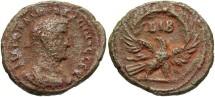 Ancient Coins - Gallienus, AE Tetradrachm, 264/265 (Year 12), Egypt-Alexandria - Emmett 3809 (corrected); Milne 4110-1; Curtis 1596; BMC 2237 variant; Dattari 5291 (Ex Keith Emmett Collection)
