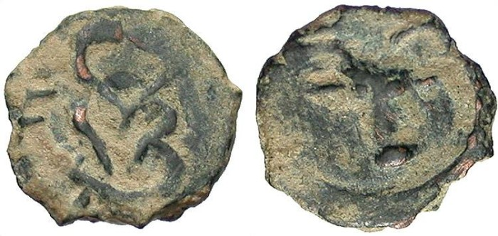 Ancient Coins - Kashmir-Smast Cave, AE Unit, 3rd-4th Century AD - Bull head facing / Confronted snakes rising from basket