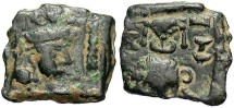 Ancient Coins - Kashmir-Smast Cave, AE Unit, 3rd-4th Century AD - Peroz-style Sasanian bust / Royal implements