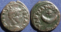 Ancient Coins -  Roman Provincial, Moesia Inferior-Markianopolis, Geta, AE16, 209-211 - Moushmov 519
