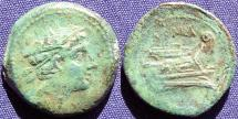 Ancient Coins - Roman Republican, Anonymous Issue, AE Semiuncia, 217-215 BC, Rome - Seaby 622; Sydenham 89