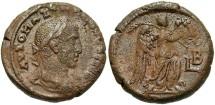 Ancient Coins - Maximinus I, AE Tetradrachm, 235/236 (Year 2), Egypt-Alexandria - Emmett 3289; Milne 3204; Curtis --; BMC 1787 (Ex Keith Emmett Collection)