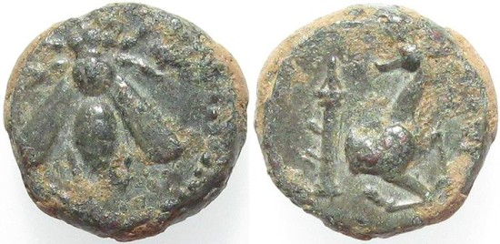 Ancient Coins - Ephesus-Ionia, AE13, 280-258 BC - Sear GCV II, 4407
